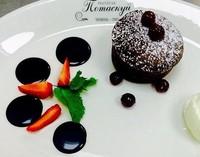 """""""Шоколадный фондан"""""""